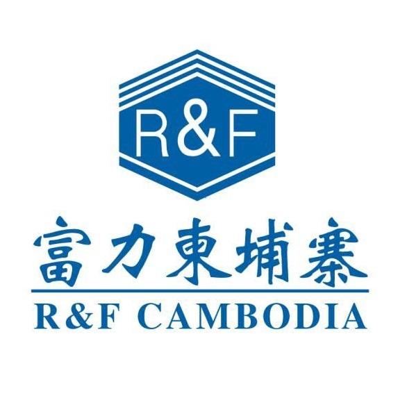 富力集团柬埔寨公司